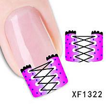 Наклейки для ногтей XF1322