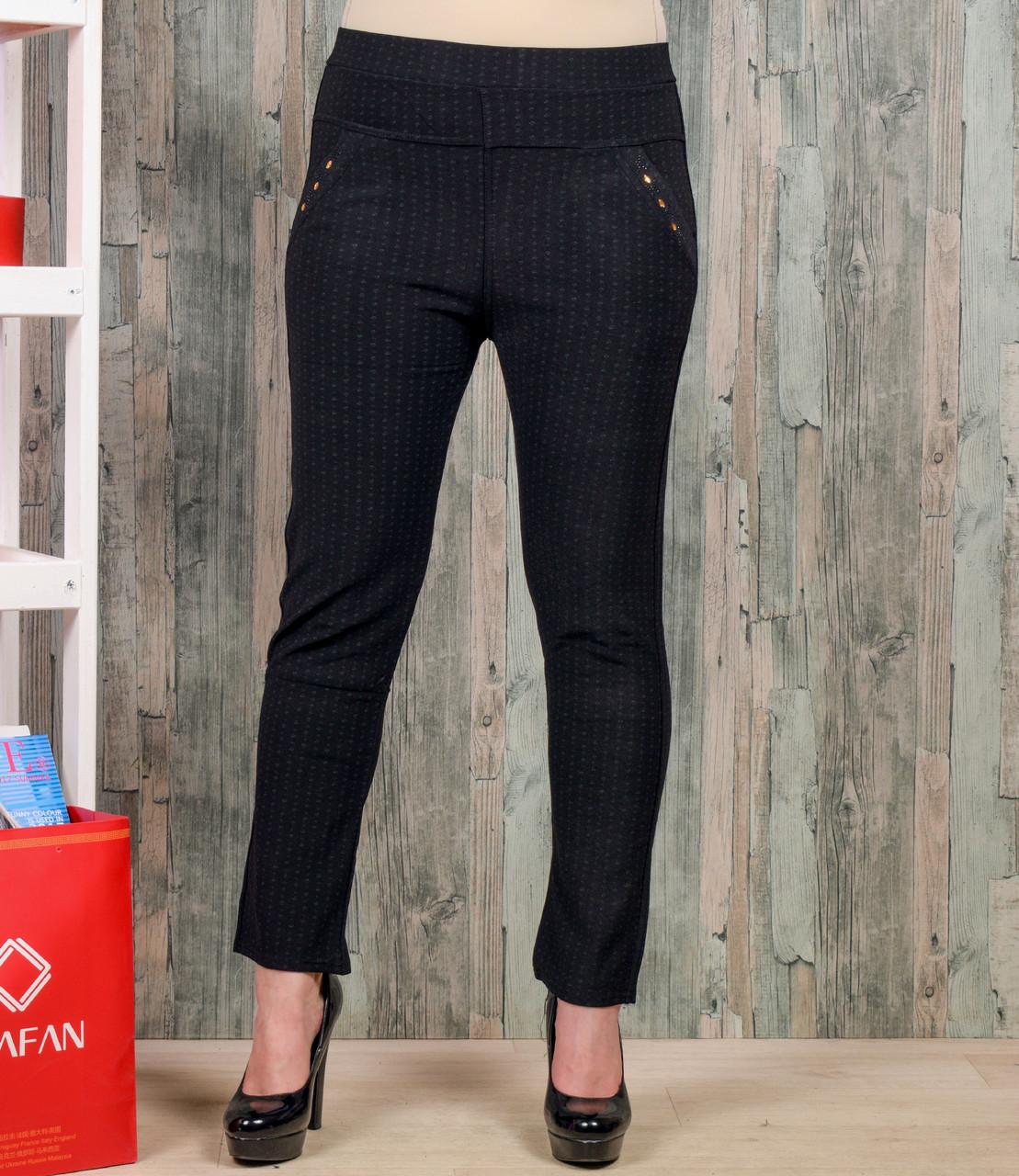 Женские брюки со стразиками на карманах Алия 1211-5 L-2XL. Размер 46-5