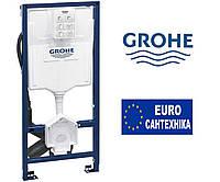 GROHE Rapid SL Sensia инсталляция для подвесного унитаза