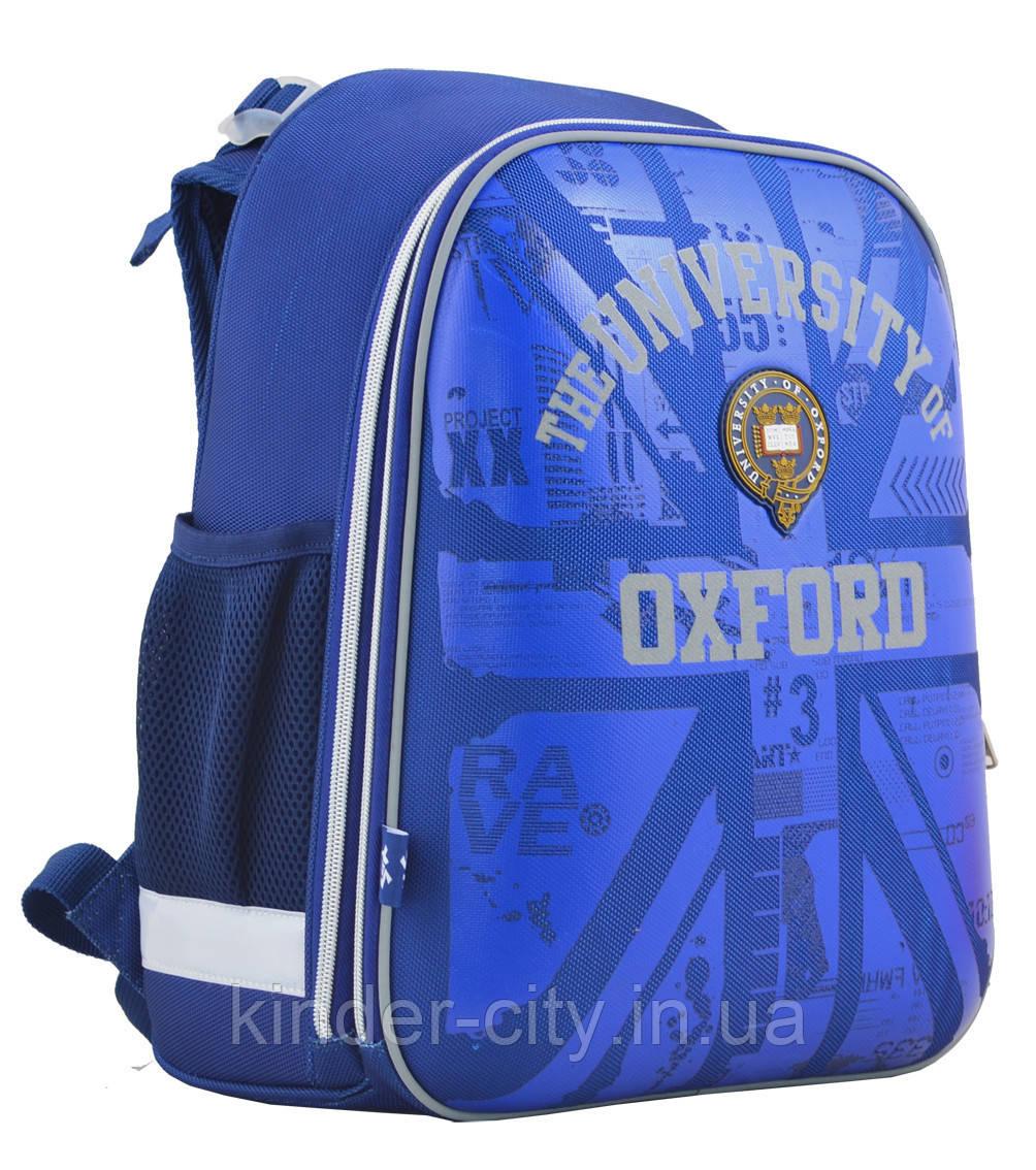 Рюкзак школьный YES OXFORD 554585 каркасный