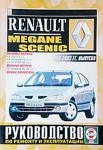 RENAULT MEGANE  SCENIC 1999-2003гг. выпуска Бензин • дизель  Руководство по ремонту и эксплуатации