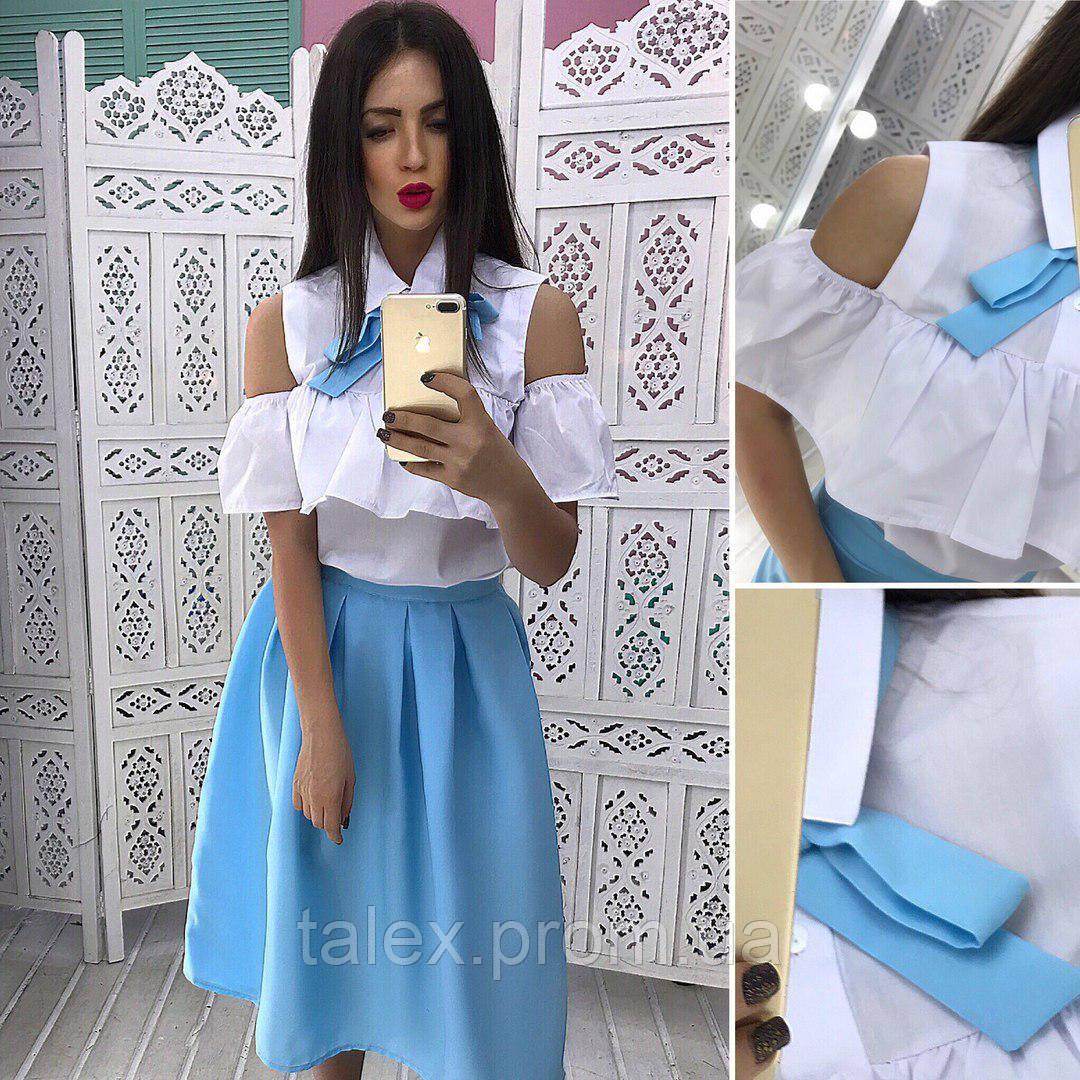 a459757abcc Костюм женский рубашка и юбка миди - купить по лучшей цене в ...