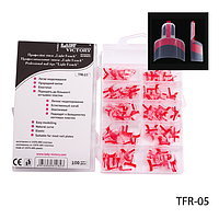 "Типсы TFR-05 - ""Light French Smile"", линия улыбки розового цвета (по 100 шт)"