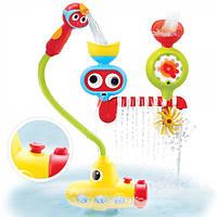Игрушка для ванной Yookidoo Субмарина