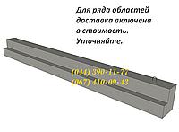 Прогоны железобетонные  ПР 60-4-4-5, большой выбор ЖБИ. Доставка в любую точку Украины.