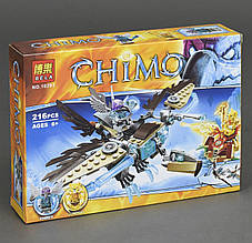 """Сперцена!!! Конструктор Chima «Планер Варди» 216 деталей """"Bela"""""""
