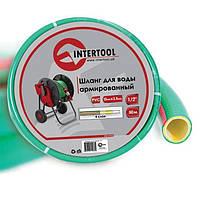 """Шланг для воды 4-х слойный 1/2"""", 50м, армированный, PVC Intertool GE-4106"""