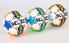 Мяч футзальный №4 SELECT SNAKE