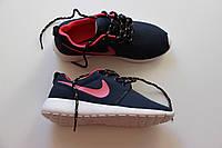 Женские Кроссовки Nike Rushe Run Найк синие 37 р