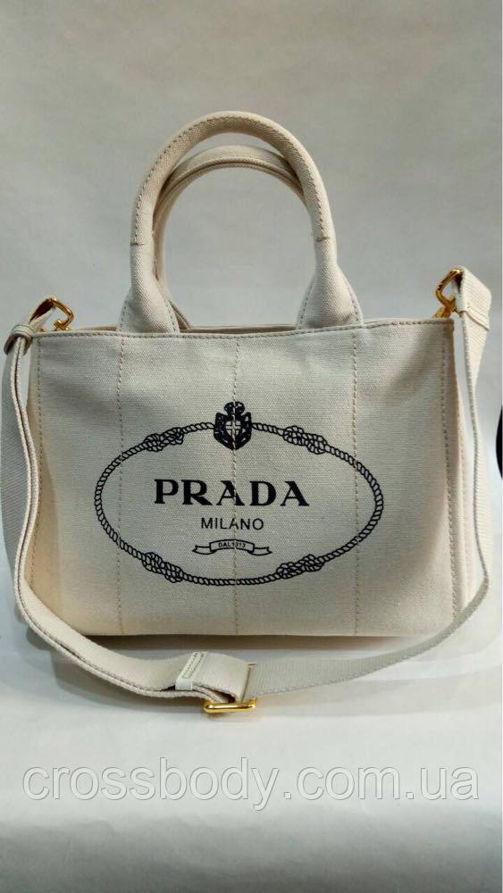 ebd6b2e5621b Женская сумка Prada в стиле: продажа, цена в Львове. женские сумочки ...