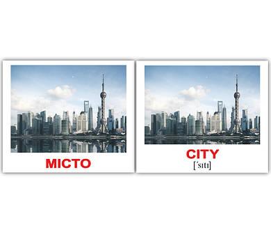 """Картки Домана """"Місто/City"""", англо-українські картки Домана Вундеркінд з пелюшок"""