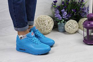 Кроссовки женские Nike Air Max Hyperfuse.Голубые, фото 3