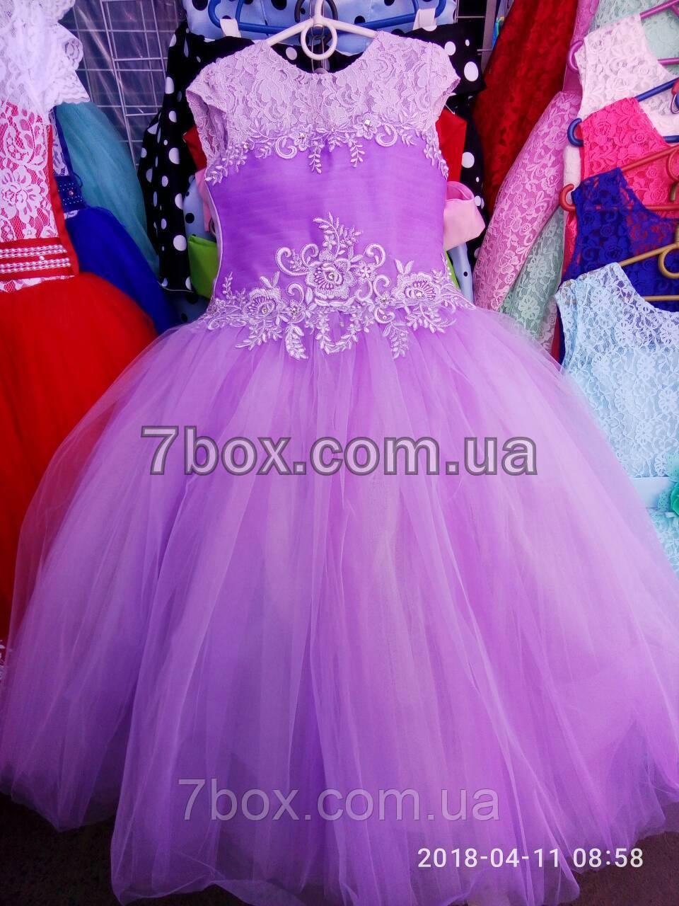 Дитяче бальне плаття Чари. Вік 9-10років. Фіолетове