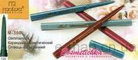 M300 карандаш мех № 125