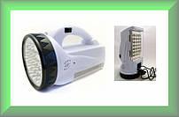 Фонарь-прожектор аккумуляторный YJ-222