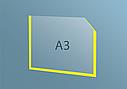 Карман А3 плоский, фото 5