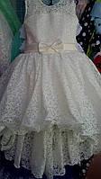 Детское нарядное платье бальное Гиацинт со шлейфом Возраст 6-7 лет. Молочное