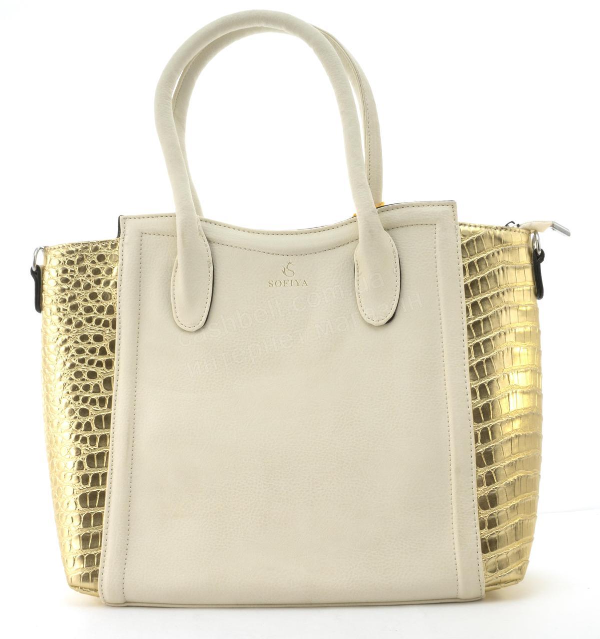 Вместительная прочная модная сумка из эко кожи высокого качества  art. 6024 бежевая/золото