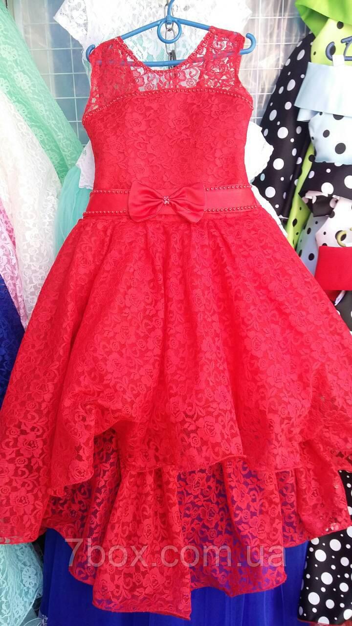 Детское нарядное платье бальное Гиацинт со шлейфом Возраст 6 лет.Красное