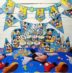 Набор для детского дня Рождения Микки-Маус