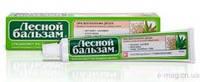 Зубная паста Лесной бальзам 75гр Шалфей/алое
