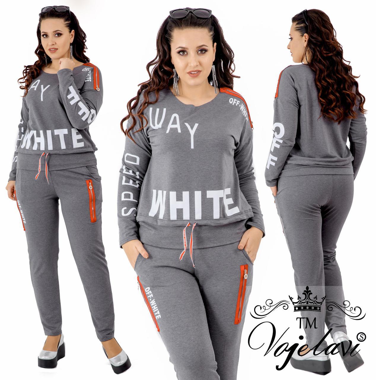 e065a4f6742d11 Женский спортивный костюм больших размеров