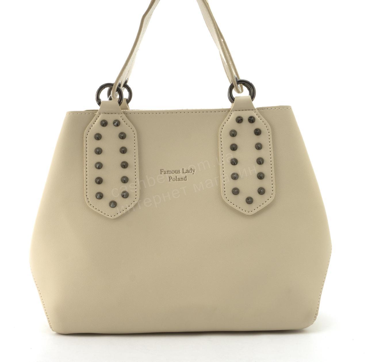 Оригинальная качественная суперстильная сумка с эко кожи с косметичкой FAMOUS LADY art. 9930 бежевая