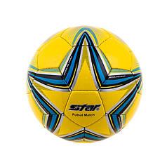 Мяч футзальный Star Duxion, желтый.
