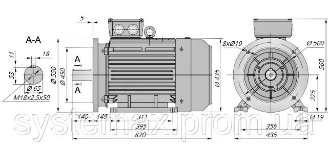 АИР225М4 / АИР 225 М4 / IM 2081 / IM2081 / комб / комбинированный / фланцевый / 55 кВт / 1500 об/мин