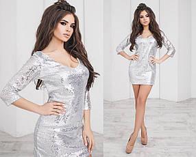 Т1100 Платье в пайетках