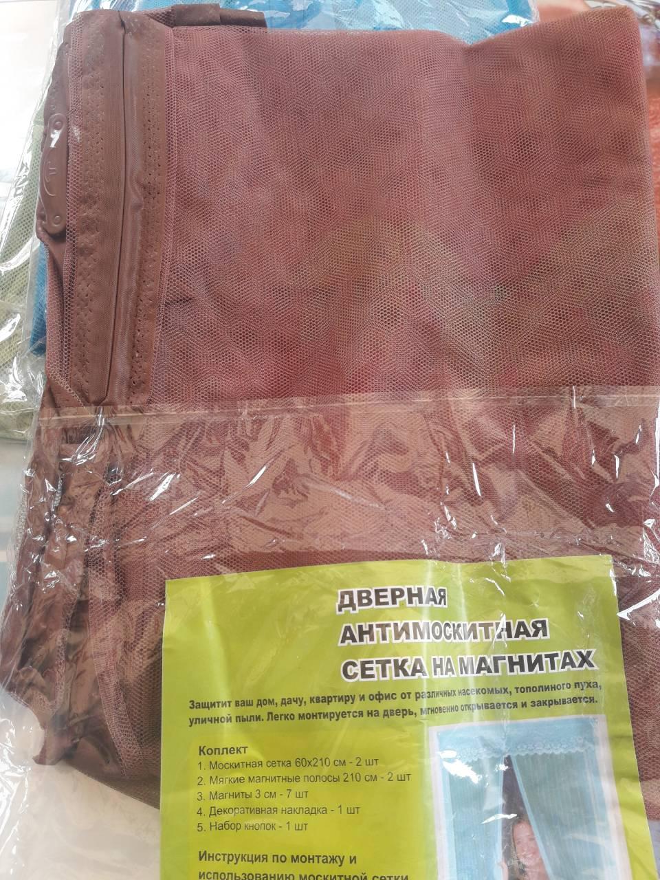 Антимоскитная сетка на магнитах в дверной проем коричневая с цветами 120*210 см
