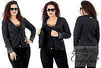 """Женский пиджак больших размеров """" DMS """" Dress Code"""