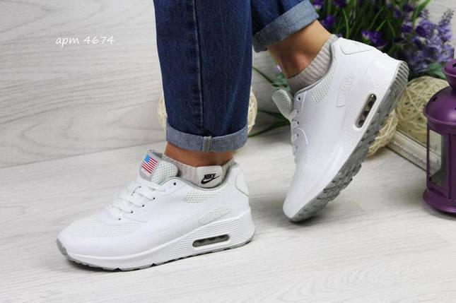 Кроссовки женские Nike Air Max Hyperfuse.Белые, фото 2