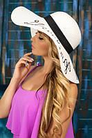 Широкополая соломенная шляпа Бель (разные цвета)