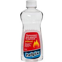 Разжигатель для дерева и угля, 0,5 л, Helpix. Жидкий