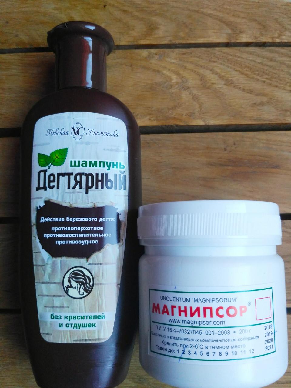 Магнипсор мазь  (200 гр) и шампунь Дегтярный Невская косметика (250 мл) Набор.