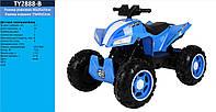Квадроцикл TY2888-B СИН аккум., 12V10AH, MP3, USB, колеса EVA, в кор. 97*70*52см /1/
