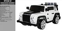 Электромобиль RT358-W БЕЛ джип, 2.4G р/у,аккум 12V7AH, 2-мотора, колеса EVA, кожа, в кор.120*6см /1/