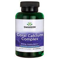 Идеальный природный источник для сильных костей -Комплекс Кораллового кальция /Coral Calcium Complex, 90 капс, фото 1