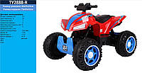 Квадроцикл TY2888-R КР аккум., 12V10AH, MP3, USB, колеса EVA, в кор. 97*70*52см /1/