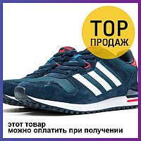 Мужские кроссовки Adidas ZX700, замша + текстиль, темно синие   бег  кроссовки мужские Адидас 9c6759bcf20