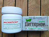 Мазь Магнипсор от псориаза (200 гр) и Мыло твердое Дегтярное с берёзовым дегтем, 140 г, Набор