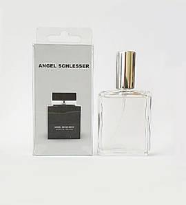 Мужская парфюмерия Voyage 30ml