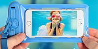 Подводный чехол для телефона с креплением на руку
