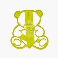 """3D форми для пряників - Вирубка """"Ведмедик Тедді"""" 12 см"""