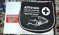 Аптечка автомобильная в мягкой сумке