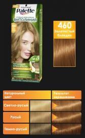 460 Золотистый блондин Палетт-фито