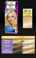 N-12 Холодный блондин Палетт