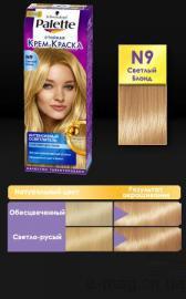 N-9 Блондин Палетт