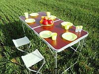 Столик туриста раскладной для пикника + 4 стула (Чемодан)- Коричневый